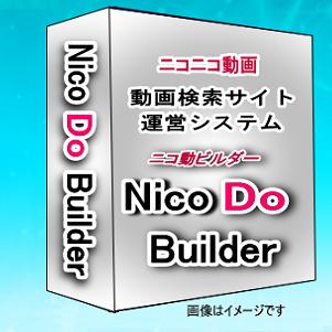 ニコ動ビルダー・301.jpg