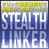 StealthLinker・200.png